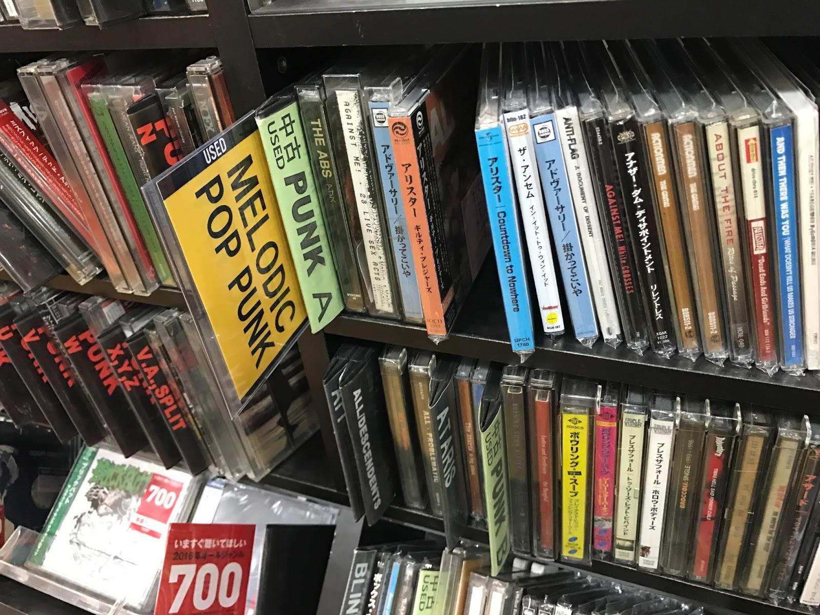 I Buy Way Too Many Records Dot Com: Record Store Visit: Disk