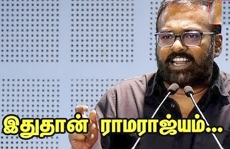 Most Interesting and Intellectual Speech of Karu Pazhaniappan