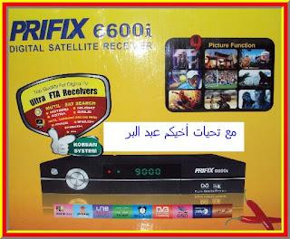 prifix-6600i