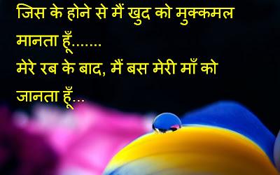 Kgf maa whatsapp status video download in hindi