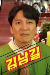 Drama korea 2019 terbaru