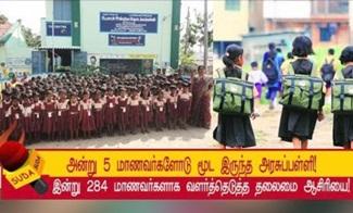 Headmaster developed government school in karur
