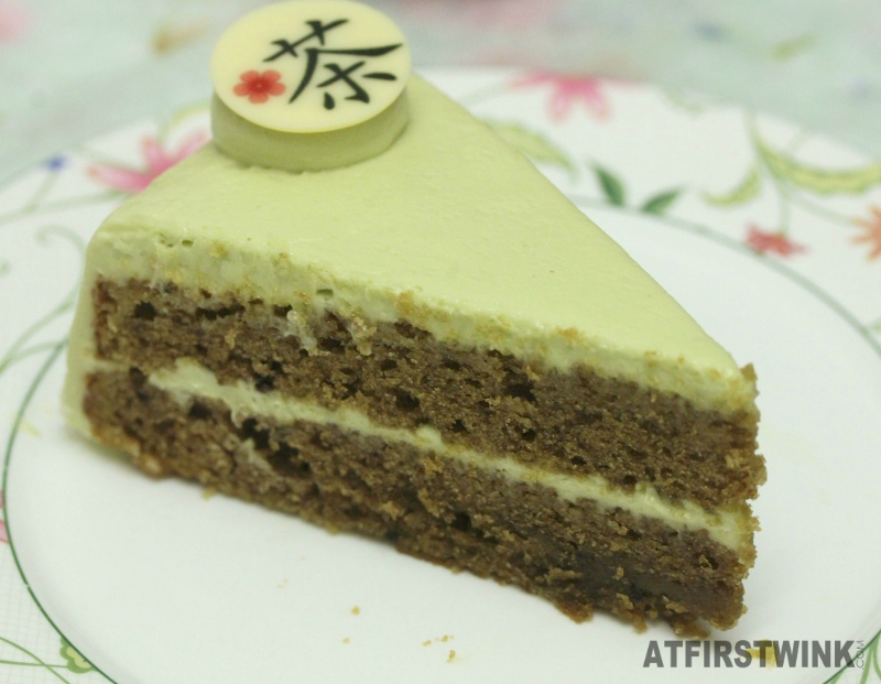 Koekela green tea birthday cake slice