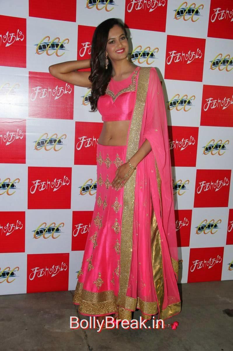 Shubra Aiyappa Pictures, Shubra Aiyappa Latest Hot Pics In Pink Lehenga from Sagaptham Movie Audio Launch