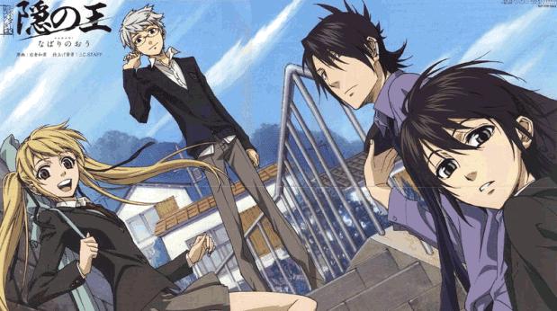 Nabari no Ou - Best J.C.Staff Anime list
