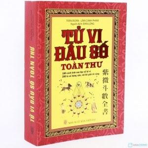 Tử vi đẩu số toàn thư - Trần Đoàn, Lâm Canh Phàm
