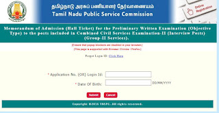 tnpsc group two 2018 call letter