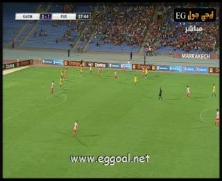شاهد مباراة الفتح الرباطي والكوكب المراكشي 27-7-2016 | كأس الاتحاد الافريقى