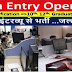 Computer Operator - Data Entry Jobs in Chennai - Apply Online