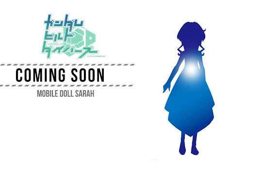 HGBD Mobile Doll Sarah - Release Info