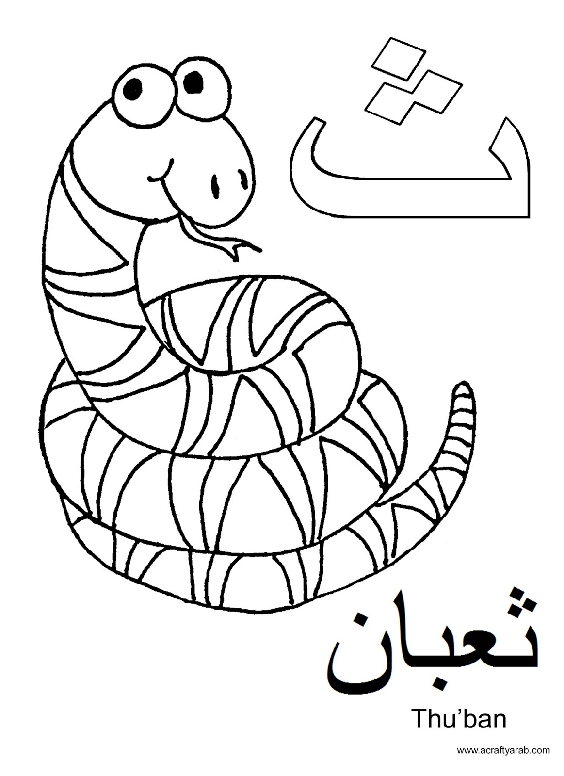Arabic Alphabet Coloring Pages Tha Is For Thu Ban