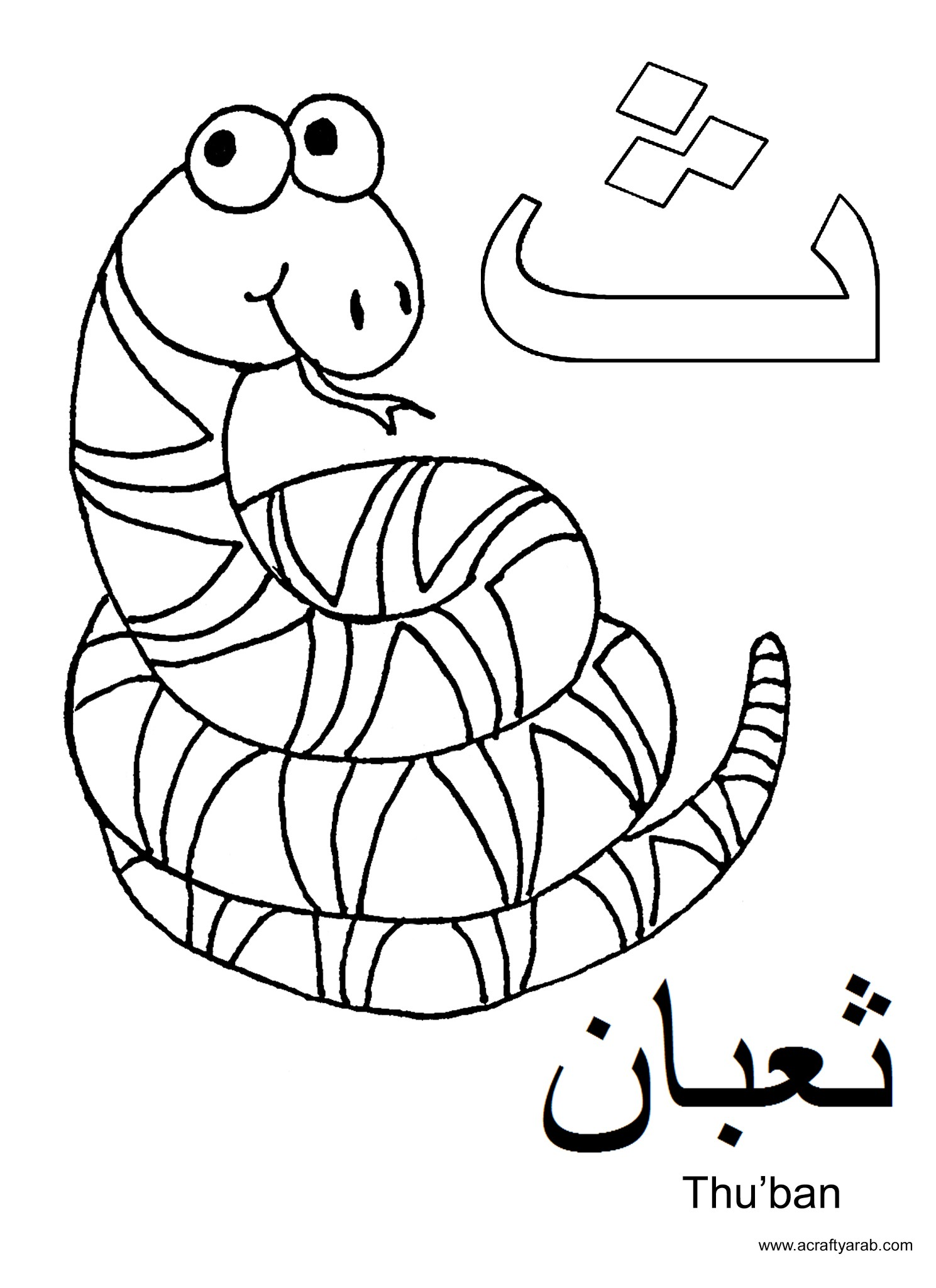 Xbox Coloring Pages Free Printable Coloring Pages