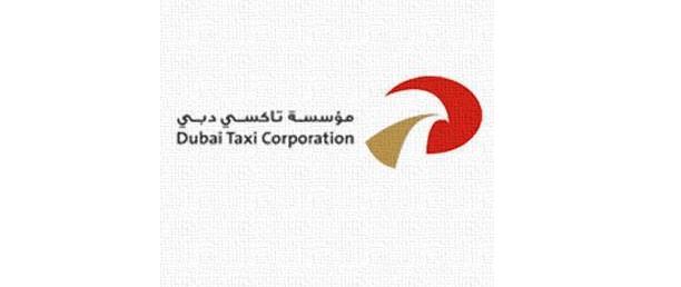 وظائف خالية فى مؤسسة تاكسي دبي فى الإمارات 2019