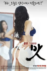 Life Of Sex 2 (2017)