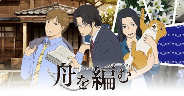Anime Bagus Underrated  yang Jarang Ditonton/Direkomendasi - Fune wo Amu
