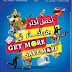 City Centre Kuwait - Get more Save more