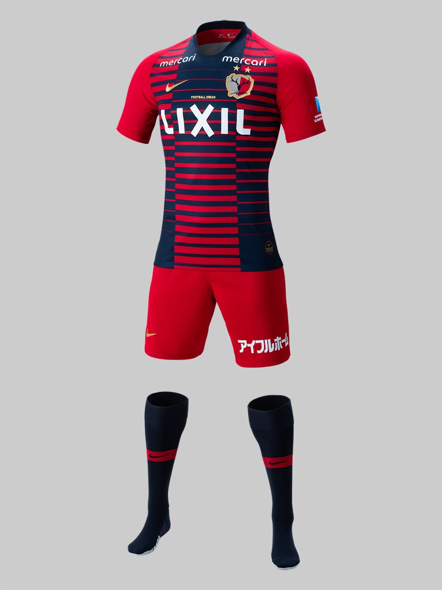69ff2261bc Camisas do Kashima Antlers 2019 Nike