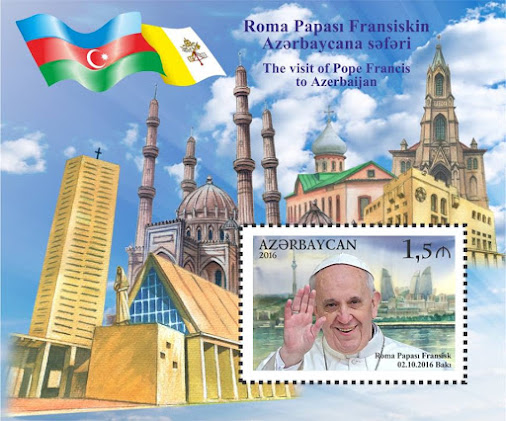 New Azerbaijan postage stamps 2016. The visit of Pope Francis to Azerbaijan.…