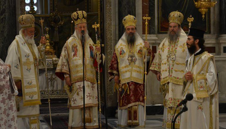 Συλλείτουργο Αρκάδων Ιεραρχών για το Νεομ. Παύλο στην Αθήνα (ΦΩΤΟ)