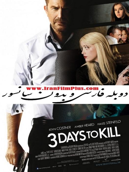 دانلود فیلم 2014 3 Days to Kill