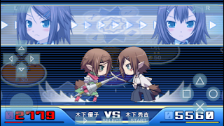 DOWNLOAD Baka to Test to Shoukanjuu Portable Japan Game PSP For Android - www.pollogames.com