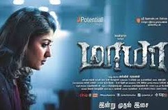 Maya 2015 Tamil Movie Watch Online