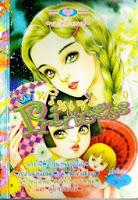 Princess เล่ม 129