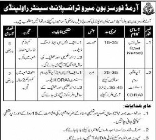 jobs in Rawalpindi Armed Forces Bone Marrow Transplant Center
