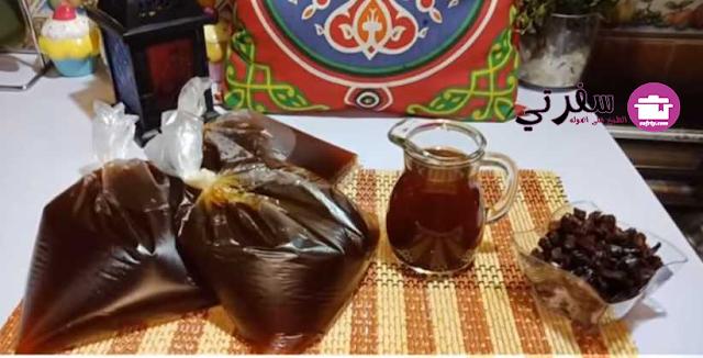 عصير الخروب فاطمة ابو حاتي