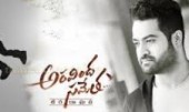 Peniviti new movie song Best Telugu film Song Naalo Chilipi by Yazin Nizar 2018