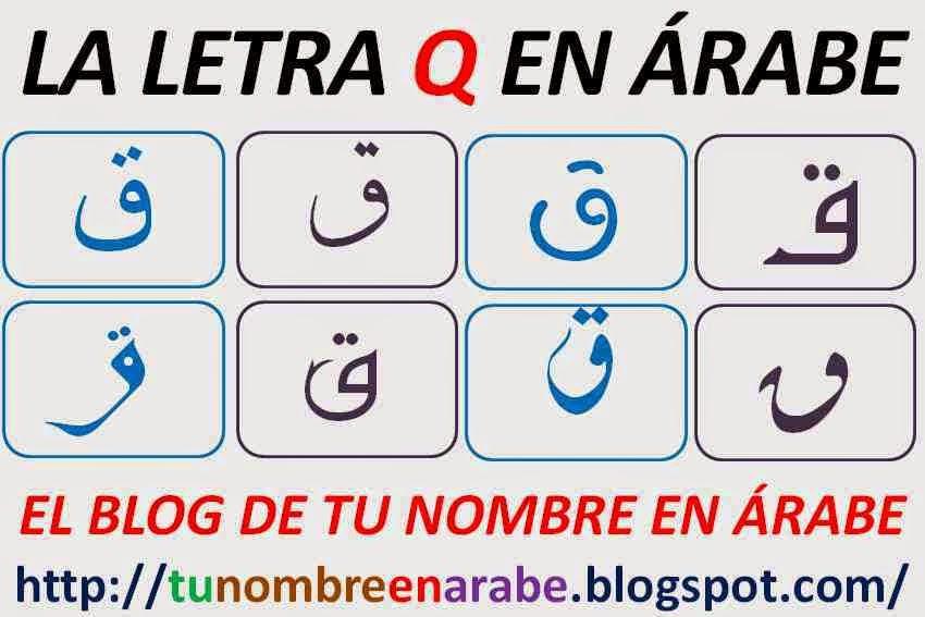 LETRA Q EN ARABE TATTOO