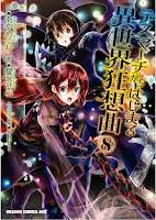Death March To The Parallel World Rhapsody Mangá Capa Volume 08