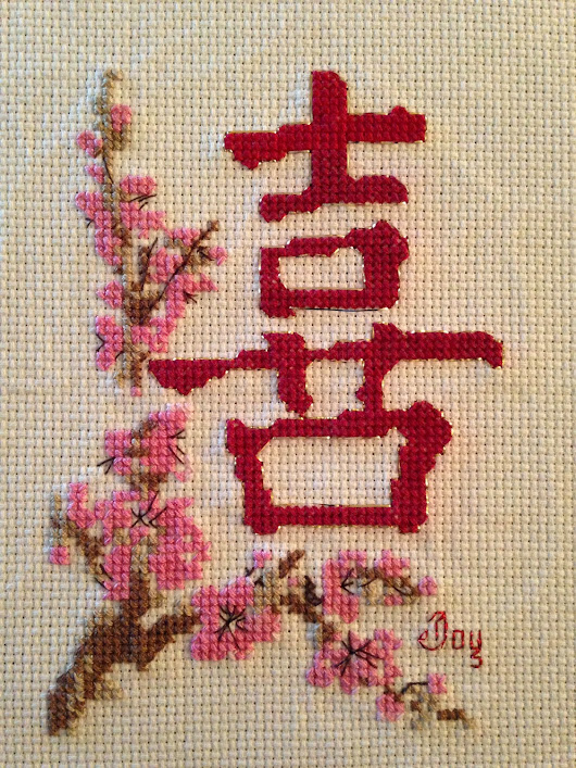Old cross stitches