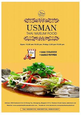 Usman Thai Muslim Restoran Makanan Halal
