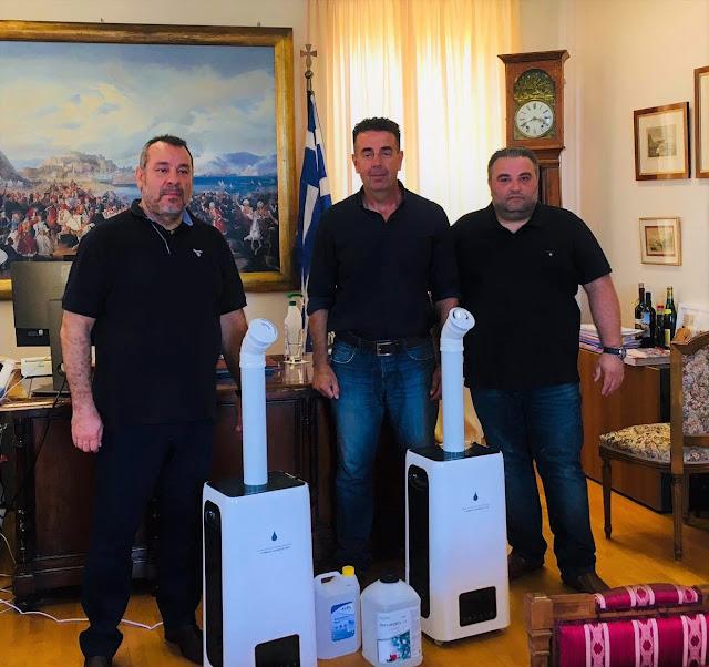 Δωρεά Μηχανημάτων απολύμανσης 3ης γενιάς στο Δήμο Ναυπλιέων
