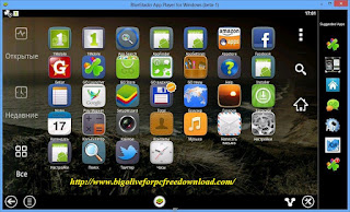 Open BlueStack Application