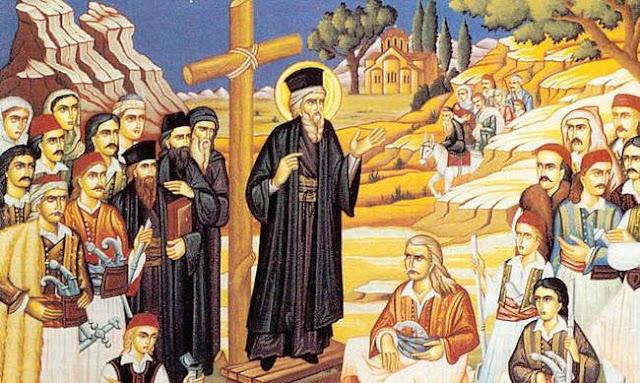 Αποτέλεσμα εικόνας για Το όραμα του Αγίου Κοσμά για την Ελλάδα