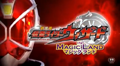 Phim Kamen Rider Wizard in Magic Land