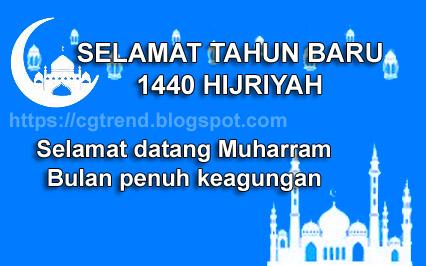 Tahun Islam 2018 2019 Gambar Kata Ucapan Selamat Memperingati Muharram Tahun Baru Hijriyah 1440 H Terbaru Trending Topic