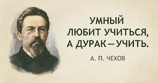 Дураки - Римма Казакова