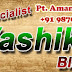 Love vashikaran specialist best astrologer in USA guru Aman Sharma call +91 9876706621