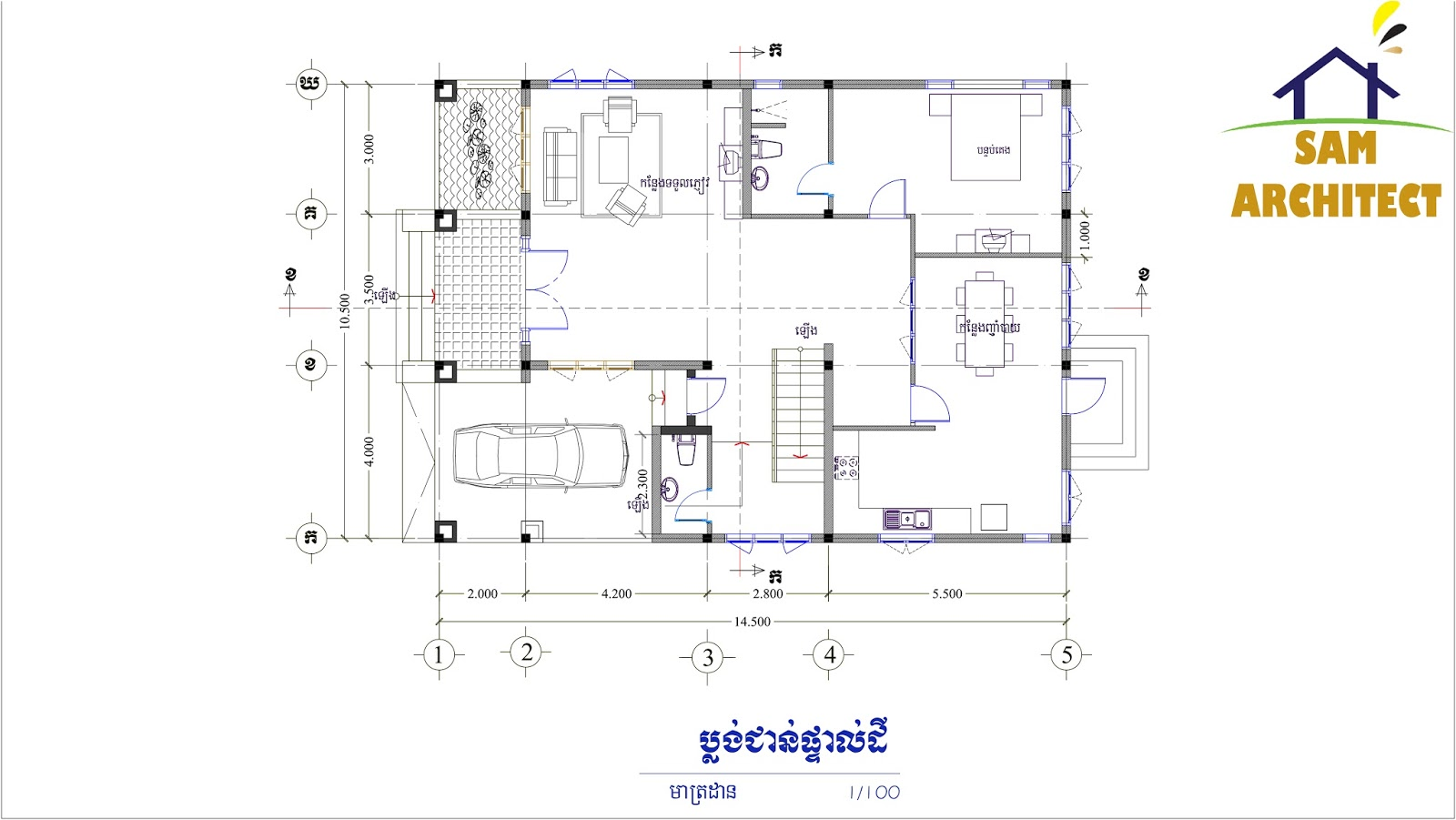 Villa design idea 10 5m x14 5m autocad sketchup and lumion for Kitchen design 5m x 5m
