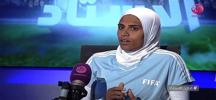 فايزة حيدر أول مصرية تعمل مدربة كرة قدم في الدوري الإنجليزي