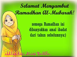 """""""Kartu Ucapan Ramadhan Terbaru12"""""""