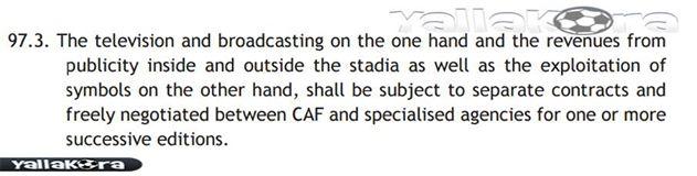 تهديد من الكاف, اقصاء فوري لمنتخب مصر من بطولة أمم أفريقيا في هذه الحالة Egypt out of caf