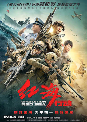 Poster Operation Red Sea 2018  Dual Audio HD 720p