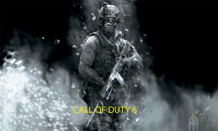 تحميل لعبة كول اوف ديوتى 6 Call Of Duty للكمبيوتر مضغوطة بحجم صغير