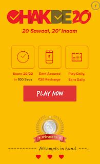 B20 Masala App CHAKDE20