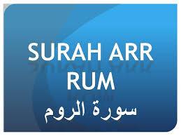Teks Bacaan Surat Ar Rum Arab Latin dan Terjemahannya