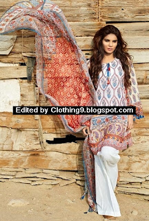 Beech Tree Lawn Summer Collection 2016-2017